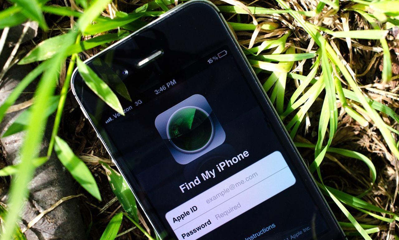 Verlorenes iPhone orten