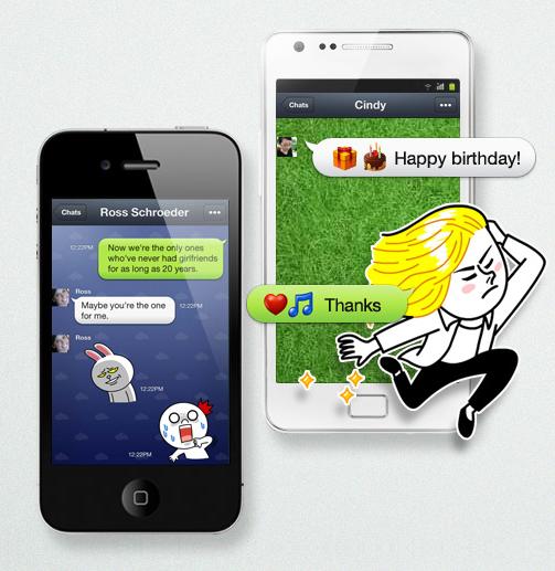 Teil 3: Children Tracker- Spionage App Android